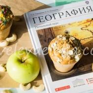 Цельнозерновые кексы с яблоками и кокосовым молоком