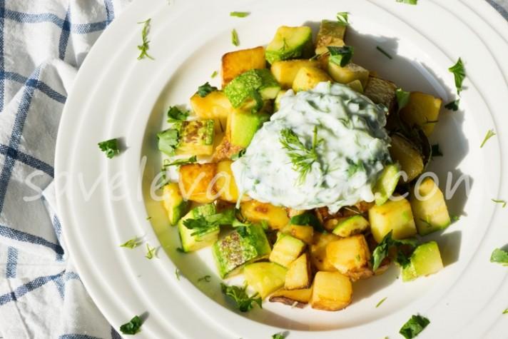 Картофель с кабачками и соусом дзадзики